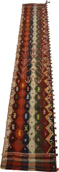 Iran  (414 x 69 cm)