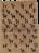 Iran (55 x 40 cm)