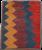 Iran (59 x 47 cm)